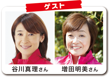 真理明美 - JapaneseClass.jpJapaneseClass.jp LoginFor